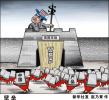 环球时报社评:为什么说除了坚决迎战,中国别无选择