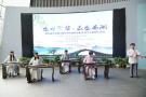 """申遗成功7周年 西湖14处""""代表性史迹""""划定保护范围"""