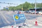 25日起沈阳苏家屯区乔松路道路改造 半幅封闭20天