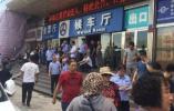 哈尔滨三大部门协同作战 联合整治客运站站前乱象