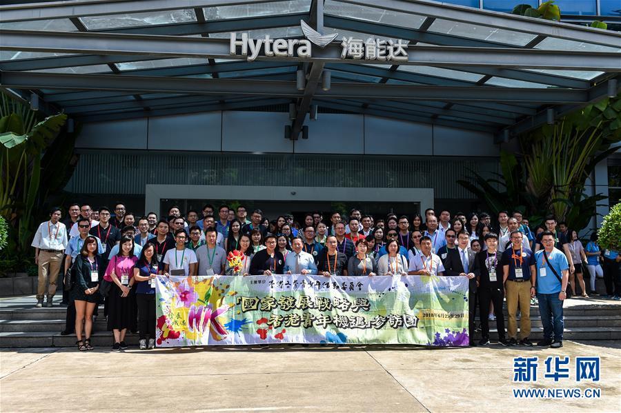 (XHDW)(1)香港青年参访深圳 共话粤港澳大湾区发展机遇
