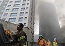 韩国一建筑工地起火