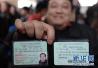 聚焦交管改革新举措:山东省居民凭身份证可异地申领驾驶证