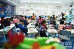 """一个班""""塞""""99名学生,再挤不能""""挤孩子"""""""