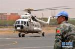 """中国首支维和直升机分队全体官兵荣获联合国""""和平荣誉勋章"""""""