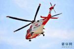 空中救援!青岛直升飞机跨海运送心脏病患者