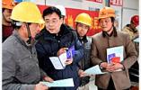 到2020年,南京市工伤保险覆盖率超九成