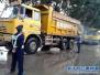 上半年济南全市渣土运输单位及车辆考核情况公布