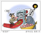 中国青年报:网络不能成为赌博活动的法外之地