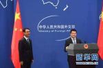 今日要闻:中国义务教育质量监测报告发布 台中失去东亚青运主办权