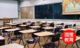 關注校園食品安全 青島中小學標準化食堂已達832所