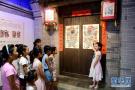 暑期20余名小学生学习武强年画制作技艺