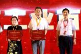 2017年度中国医药工业百强榜揭晓:扬子江药业集团四次蝉联百强榜首