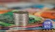 8日人民币对美元汇率中间价报6.8313 上涨118个基点
