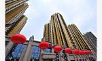 即日起,南京範圍內暫停向企事業單位及其他機構銷售商品住房