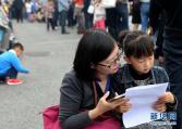方便新生入学报名 郑州住房信息查询提至8点