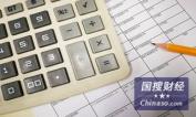 新城控股半年报:净利润25.38亿元,同比大增122%
