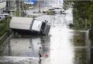 又是台风又是地震,近期打算去日本的看过来