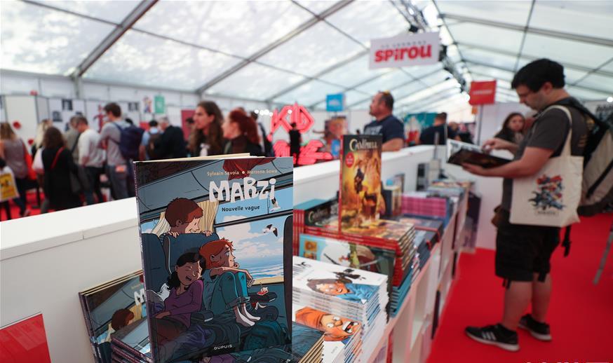 第9届布鲁塞尔漫画节开幕 为期三天的多场活动将陆续亮相