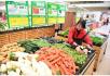 """临沂蔬菜价格回落回稳 市民""""菜篮子""""拎得舒心了"""