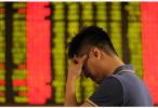 440位投资者向赵薇等索赔5500万首开庭 索赔或扩大