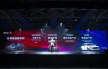 激发无限想象力 比亚迪秦Pro全擎领航上市