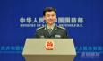 國防部發言人吳謙就美艦擅入中國南海島礁鄰近海域發表談話
