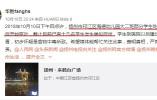 不得了!扬州一幼儿园10多名孩子剧烈呕吐!医生建议洗胃,事发前,吃了……