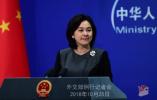 外交部:中国愿敞开大门与各国分享机遇