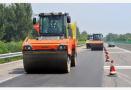 山东:三年内逐步取消除高速公路外政府还贷的国省道收费站