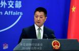 加公民被拘押一事及孟晚舟案有无最新进展?中方回应