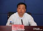 河北省人民检察院依法对邱大明决定逮捕
