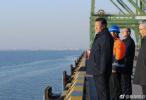 习近平考察天津港:做好实业,攀登世界高峰