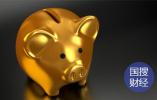 西班牙桑坦德银行将关闭英国140家分支机构