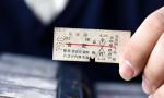 春运记忆:乡愁曾是一张火车票