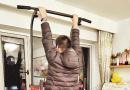 """操碎了心,杭州一小学体育老师朋友圈喊话学生""""开学称体重"""""""