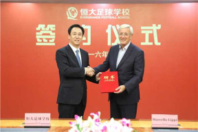 """恒大打造""""一条龙""""青训模式 助力中国足球强基固本"""