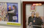 """刘艳:养老服务还需更""""精准"""""""