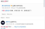 浙江嘉兴网友反映听到巨响 地震局:非地震,正在核查