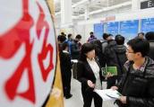 4月河南7场招聘会 770家单位提供超2万个岗位