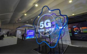 尝鲜5G手机!运营商首次招募体验用户