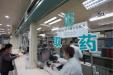 国家医保局:京广异地就医 医保按当地标准报销