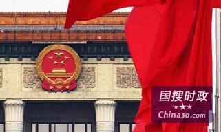 """中共中央办公厅、国务院办公厅印发《关于隆重庆祝中华人民共和国成立70周年广泛组织开展""""我和我的祖国""""群众性主题宣传教育活动的通知》"""