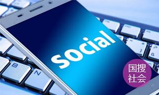 人民日报关注手机APP过度索取权限:技术霸凌时有发生