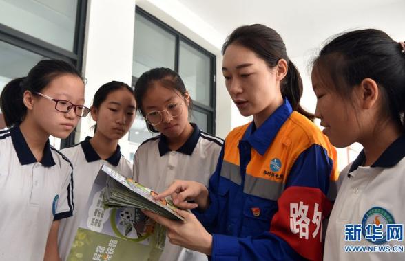 郑州:铁路安全进校园