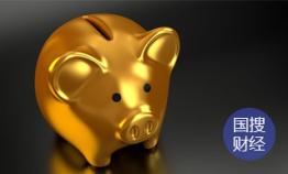 银行存款利率为何持续上涨?未来趋势如何?