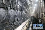?河北省今年煤炭产能指标首次交易成功