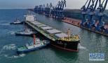 河北曹妃甸港区1至7月货物吞吐量同比增长6.93%