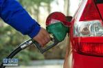 河北92号汽油每升6.53元 95号汽油每升6.90元