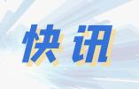 新华快评:决不允许暴力升级将香港引向危险境地
